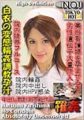 Tokyo Hot n0476 - Natsumi Kirishima