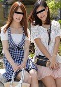10Musume – 080814_01 – Nami Suzuki & Kaede Mishima
