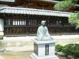 [Photos]   Photos de mes voyages à Tôkyô. Th_78372_PIC_0061_122_410lo