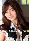 1Pondo – 082815_143 – Saya Niiyama