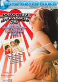 japanese_invasion_3_front_cover.jpg