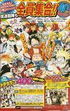 Portada del Aniversario de la Weekly Shonen Jump Th_69846_Cover3410_122_620lo